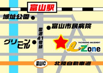 e-Zone富山マップ