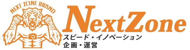 test-nextzone